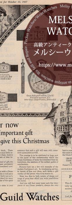 グリュエン広告 【1927年頃】 懐中時計と腕時計4点-M3374