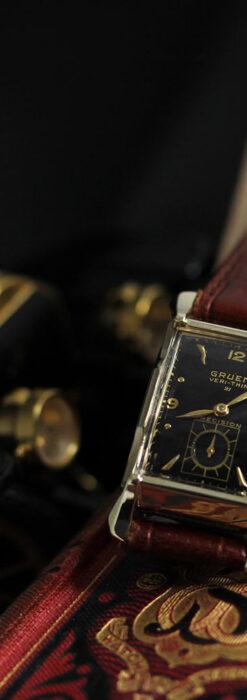 グリュエン 黒文字盤の渋さの光るアンティーク腕時計 【1945年頃】-W1521-10