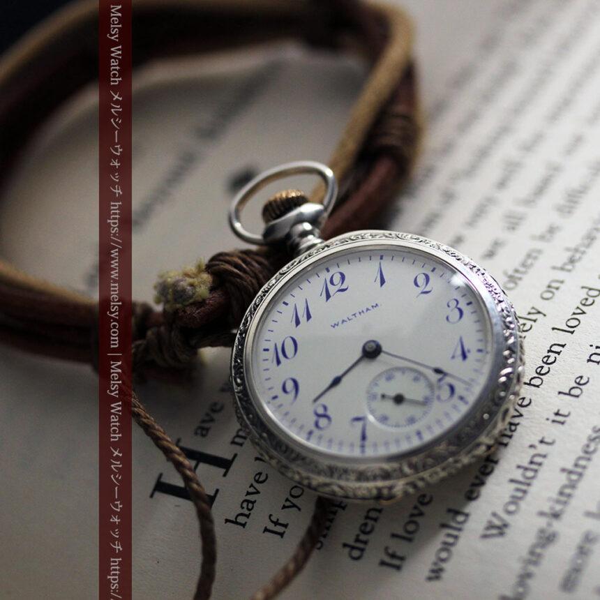 ウォルサム 青い文字と装飾の綺麗な銀無垢アンティーク懐中時計 【1900年頃】-P2299-1