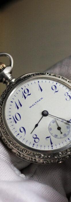 ウォルサム 青い文字と装飾の綺麗な銀無垢アンティーク懐中時計 【1900年頃】-P2299-11