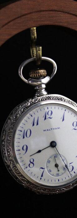 ウォルサム 青い文字と装飾の綺麗な銀無垢アンティーク懐中時計 【1900年頃】-P2299-12