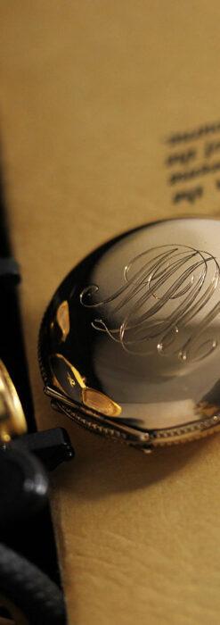エルジン アンティーク懐中時計 5つのダイヤモンドを束ねる 【1900年頃】-P2300-8