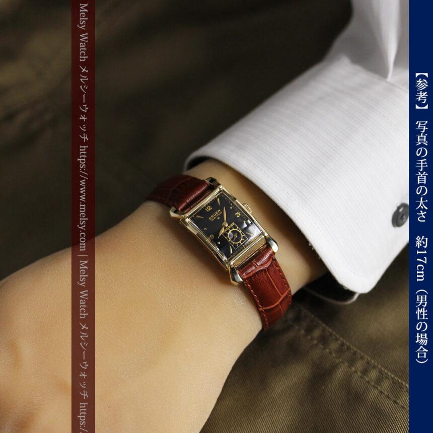 グリュエン 黒文字盤の渋さの光るアンティーク腕時計 【1945年頃】-W1521-16