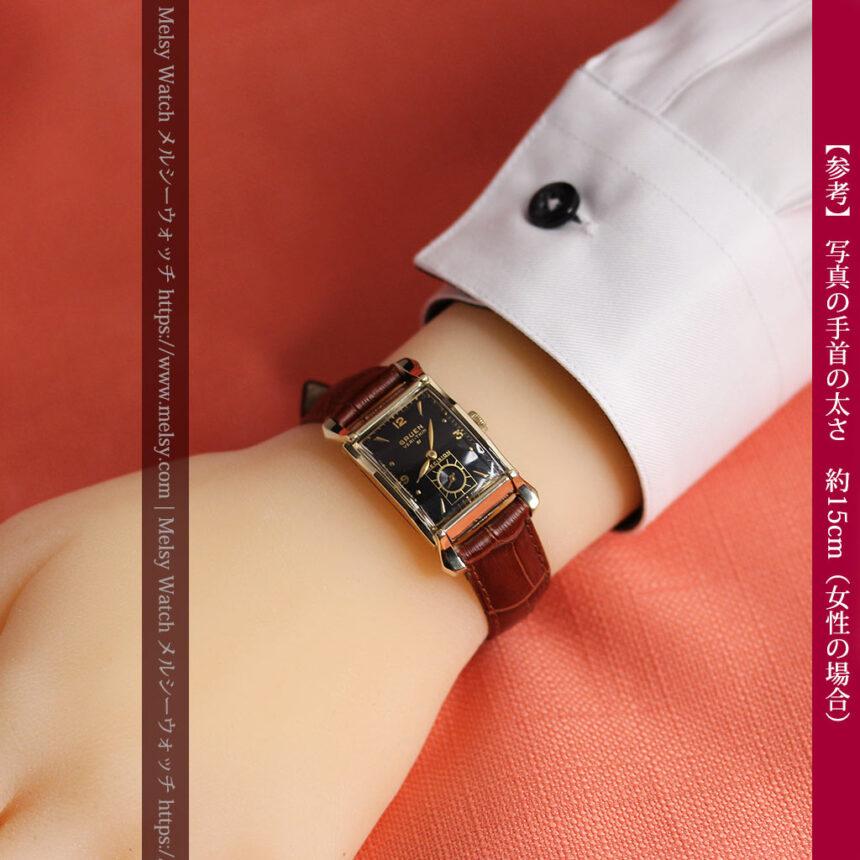 グリュエン 黒文字盤の渋さの光るアンティーク腕時計 【1945年頃】-W1521-17
