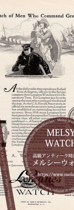 ロンジン広告 【1927年頃】 船と航海士-M3375
