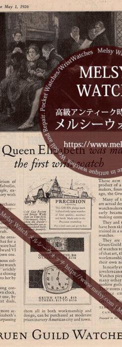 グリュエン広告 【1926年頃】 エリザベス女王と腕時計-M3376