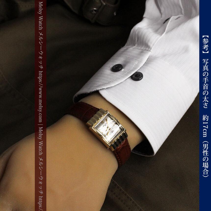 グリュエン 際立つ鋭角の煌びやかなアンティーク腕時計 【1951年頃】-W1294-25