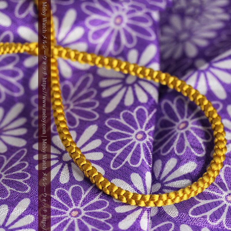 懐中時計用の絹製組み紐・時計紐【蒲公英色】-CS4032-1