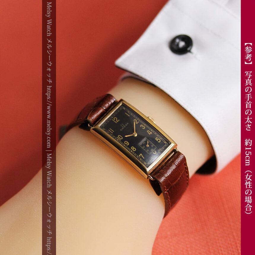オメガのシックな黒色文字盤 品ある縦長アンティーク腕時計 【1940年製】-W1529-31