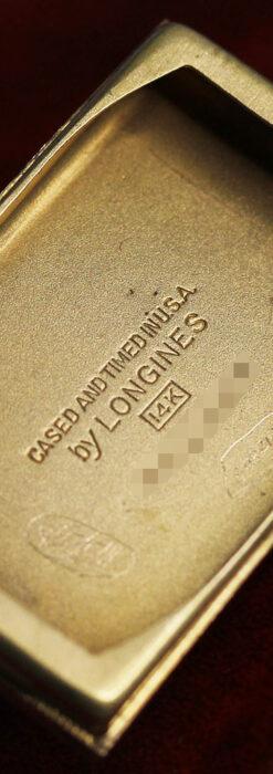 ロンジンの曲線の綺麗な縦長アンティーク金無垢腕時計 【1943年製】-W1530-20