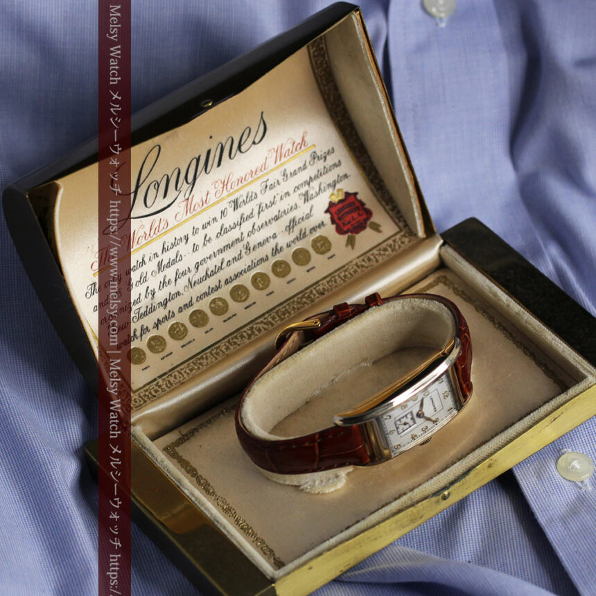 ロンジンの曲線の綺麗な縦長アンティーク金無垢腕時計 【1943年製】-W1530-22