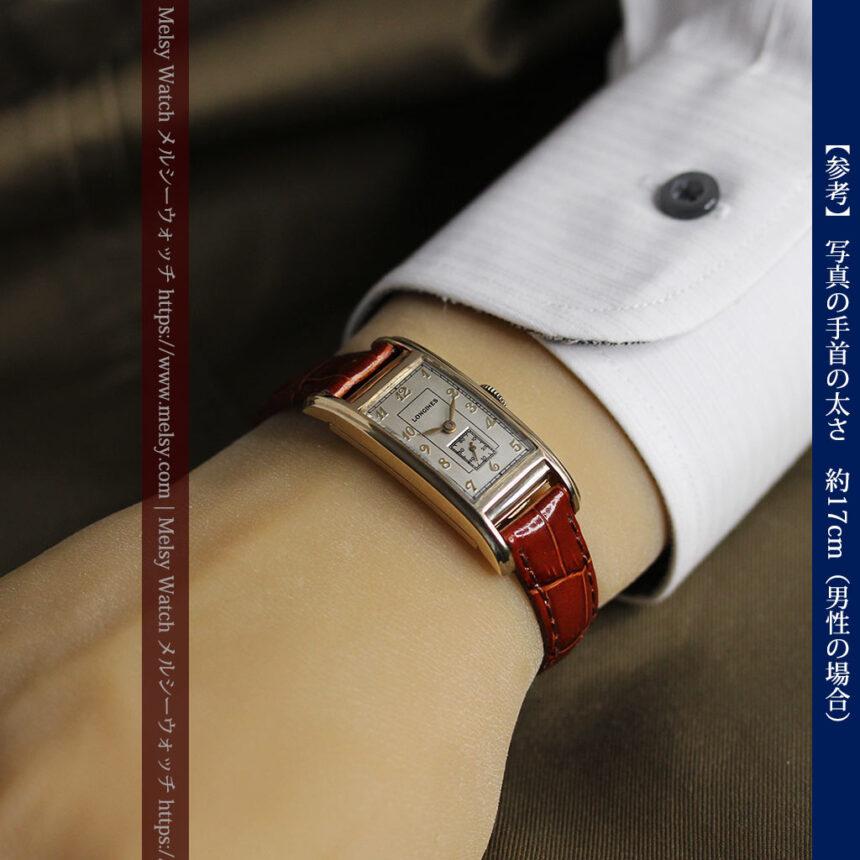 ロンジンの曲線の綺麗な縦長アンティーク金無垢腕時計 【1943年製】-W1530-26