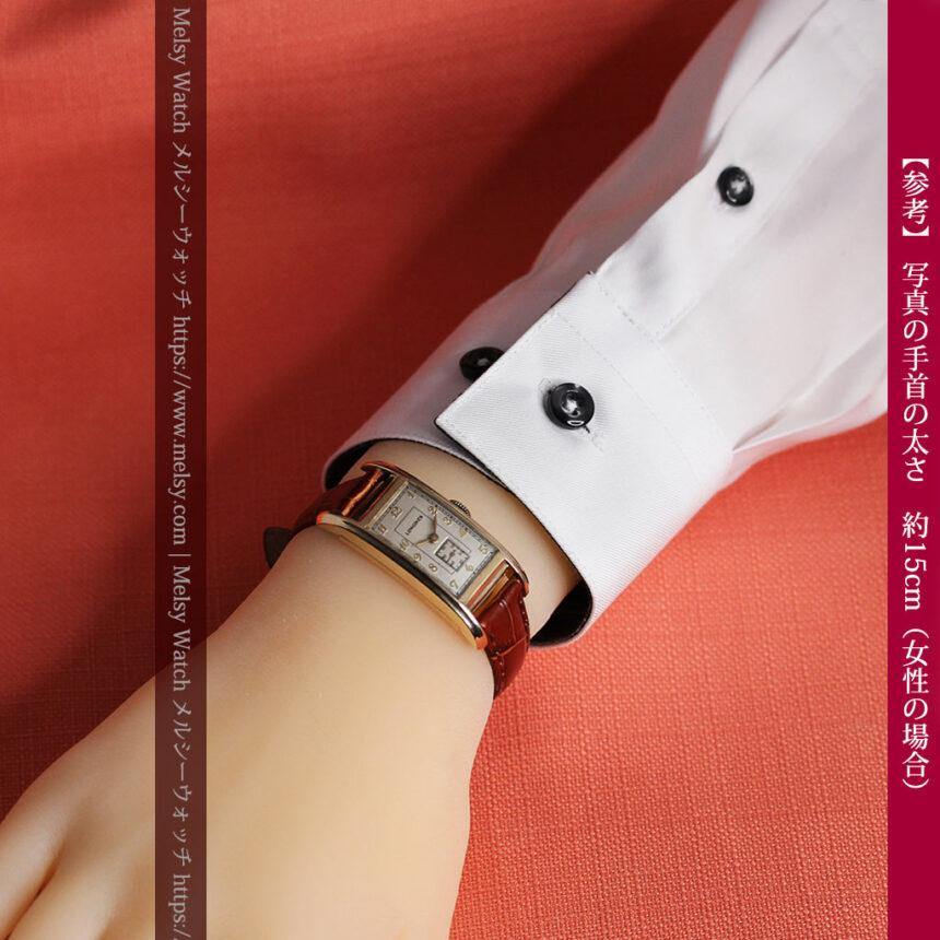 ロンジンの曲線の綺麗な縦長アンティーク金無垢腕時計 【1943年製】-W1530-27