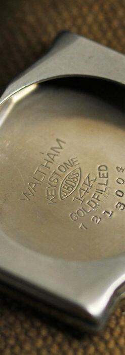 趣きある寂びの美しさ ウォルサムのアンティーク腕時計 【1930年頃】-W1531-19