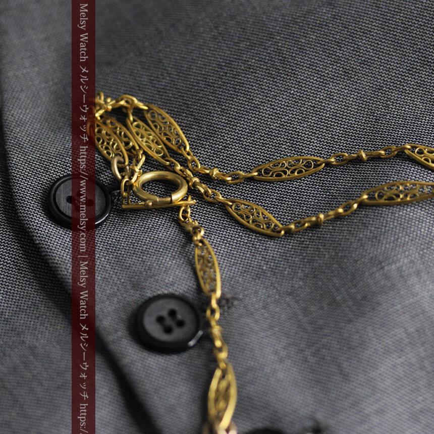細工の綺麗な長めの懐中時計チェーン-C0490-1