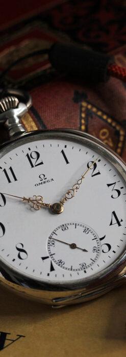 オメガの上品で雰囲気のある銀無垢アンティーク懐中時計 【1914年製】-P2303-1