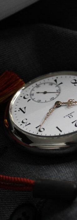 オメガの上品で雰囲気のある銀無垢アンティーク懐中時計 【1914年製】-P2303-10
