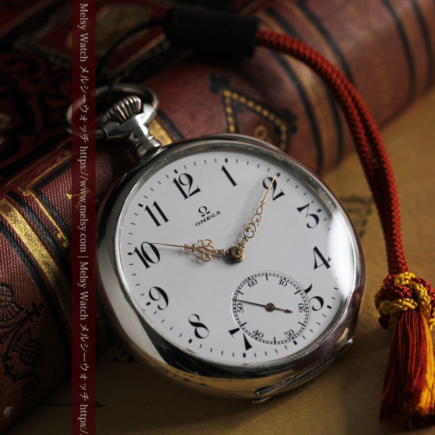 オメガの上品で雰囲気のある銀無垢アンティーク懐中時計 【1914年製】-P2303-2