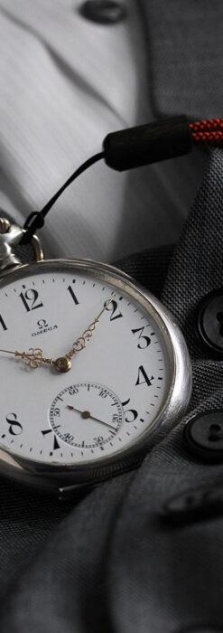 オメガの上品で雰囲気のある銀無垢アンティーク懐中時計 【1914年製】-P2303-6