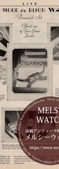 グリュエン広告 【1928年頃】 婦人用腕時計特集-M3378
