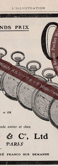 オメガ広告 【1907年頃】 壮観12個の懐中時計-M3380
