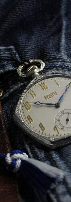 特殊な五角形 グリュエンのアンティーク懐中時計 【1930年頃】-P2307-11