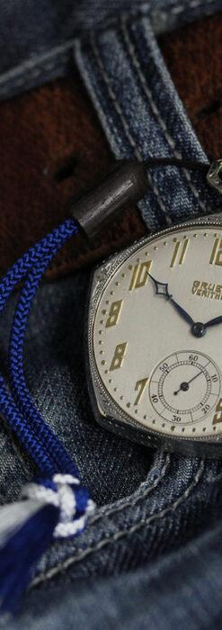 特殊な五角形 グリュエンのアンティーク懐中時計 【1930年頃】-P2307-12