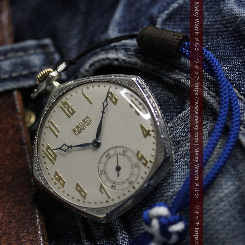 特殊な五角形 グリュエンのアンティーク懐中時計 【1930年頃】-P2307-14