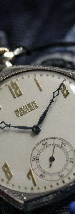 特殊な五角形 グリュエンのアンティーク懐中時計 【1930年頃】-P2307-15