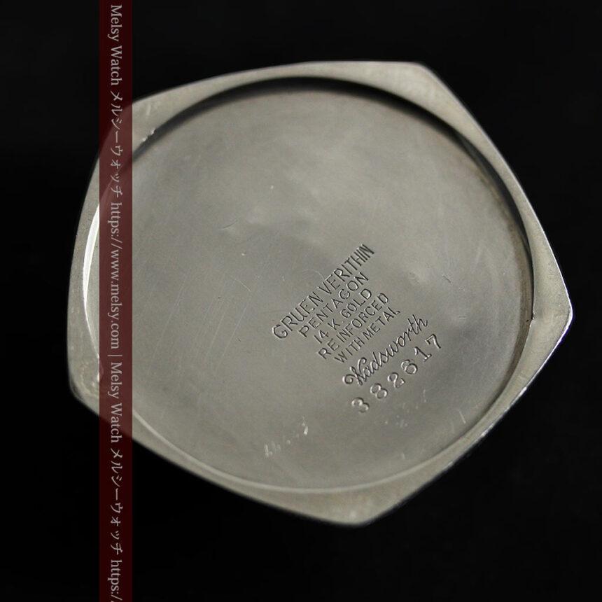特殊な五角形 グリュエンのアンティーク懐中時計 【1930年頃】-P2307-18