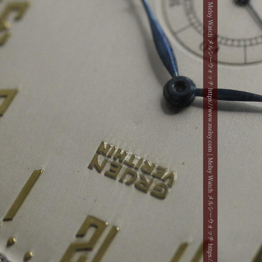 特殊な五角形 グリュエンのアンティーク懐中時計 【1930年頃】-P2307-19