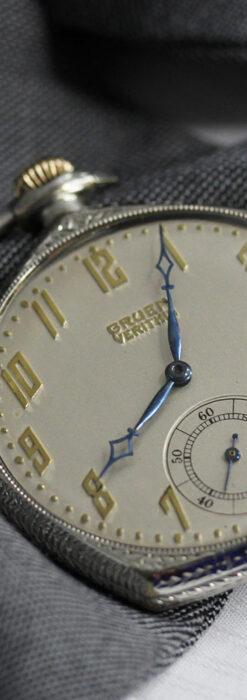 特殊な五角形 グリュエンのアンティーク懐中時計 【1930年頃】-P2307-3