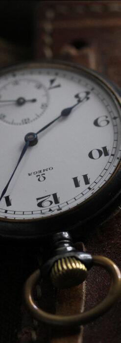 黒色に映える銀の紋章 オメガのアンティーク懐中時計 【1899年製】-P2308-15
