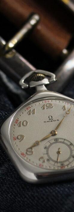 珍しく希少なオメガの五角形の銀無垢時計 【1904年製】-P2309-4