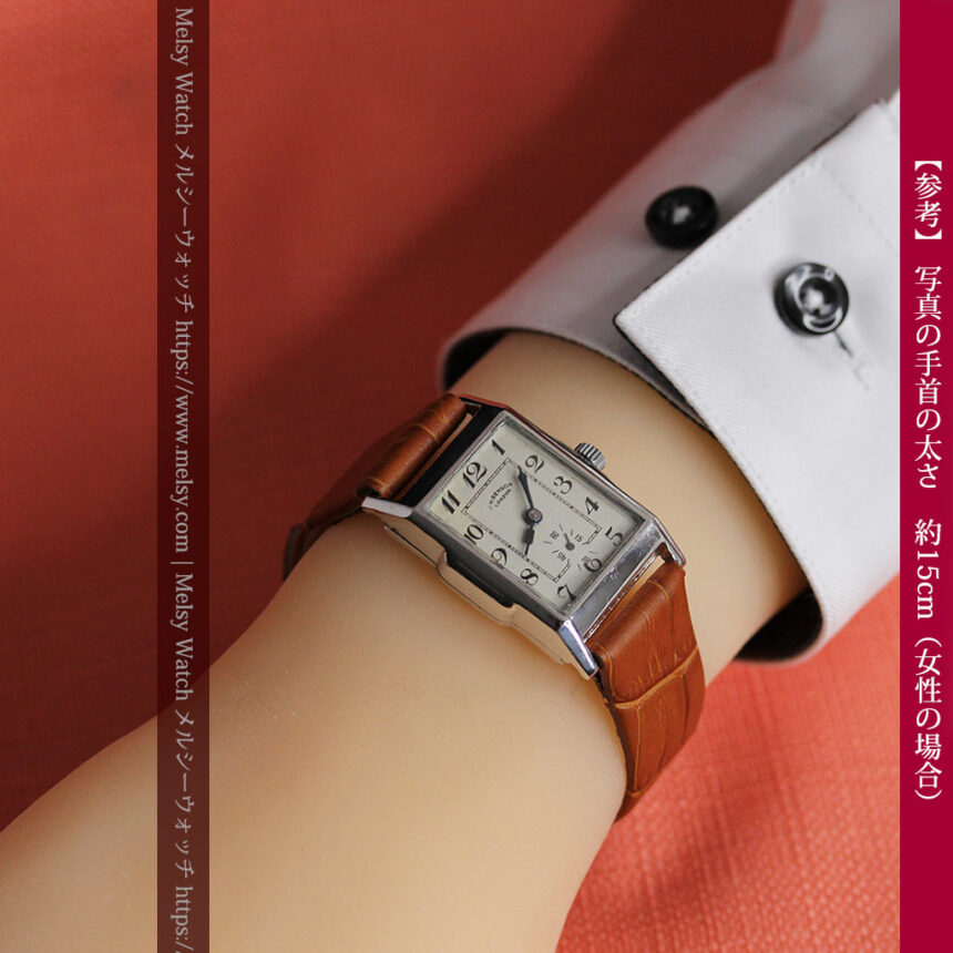 英国ベンソンの古風で愛らしいアンティーク腕時計 【1930年頃】-W1534-22
