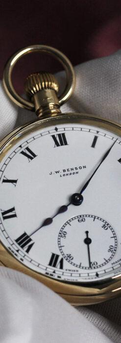 英国ベンソンの風格溢れる金無垢アンティーク懐中時計 【1931年頃】箱付き-P2310-15