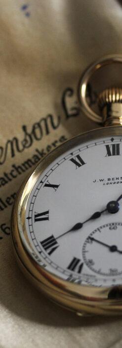 英国ベンソンの風格溢れる金無垢アンティーク懐中時計 【1931年頃】箱付き-P2310-2