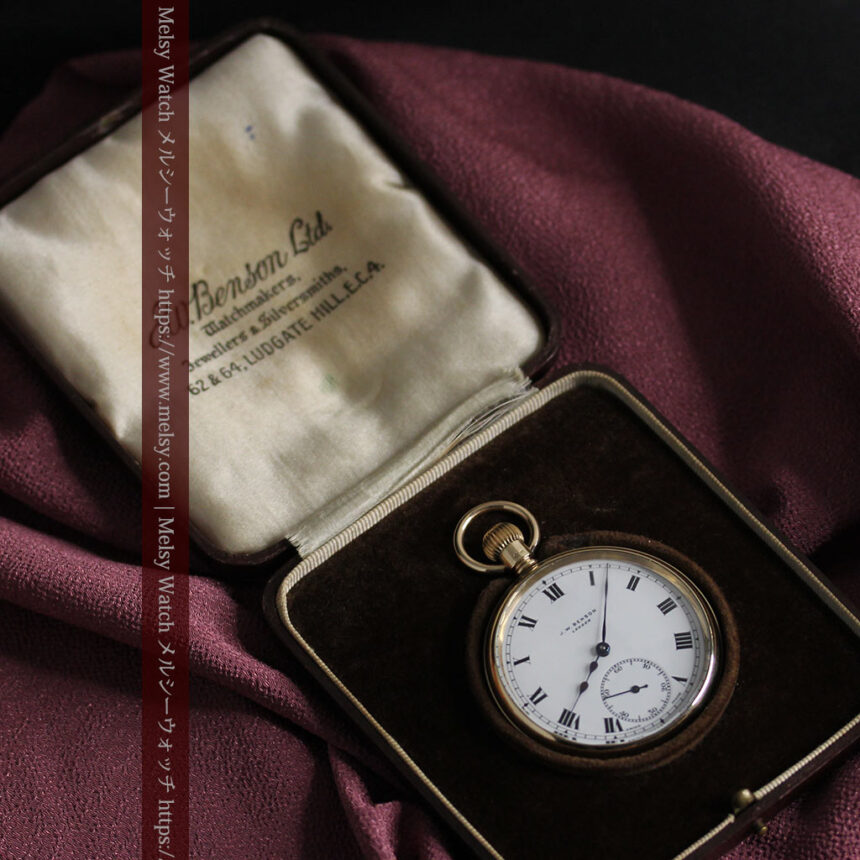 英国ベンソンの風格溢れる金無垢アンティーク懐中時計 【1931年頃】箱付き-P2310-20