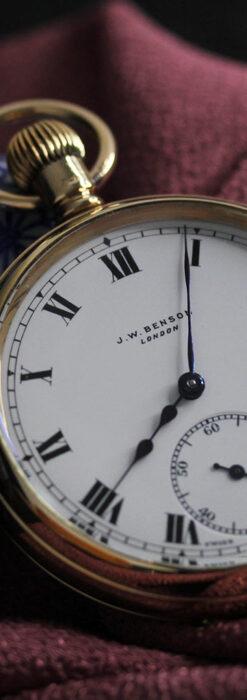 英国ベンソンの風格溢れる金無垢アンティーク懐中時計 【1931年頃】箱付き-P2310-6
