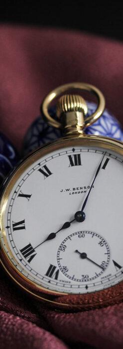 英国ベンソンの風格溢れる金無垢アンティーク懐中時計 【1931年頃】箱付き-P2310-9