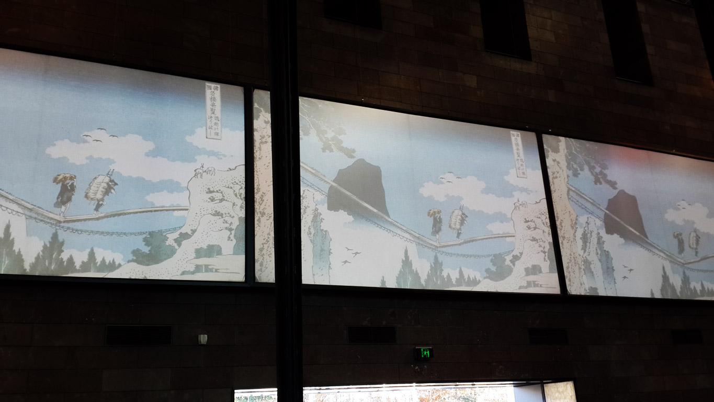 ビクトリア国立美術館・北斎展
