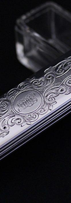 銀とガラスの小物入れ-A0198-1