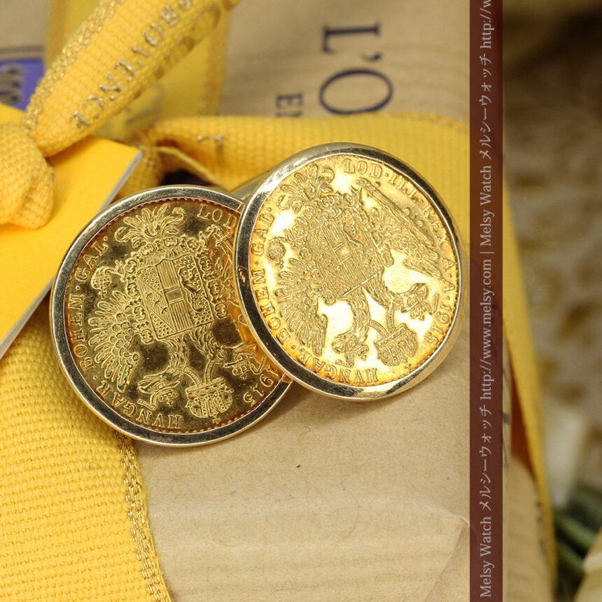 オーストリアの1915年ダカット金貨を使った金無垢カフス-A0216-1