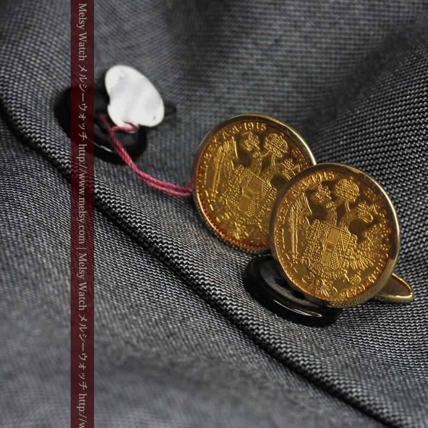 オーストリアの1915年ダカット金貨を使った金無垢カフス-A0216-2