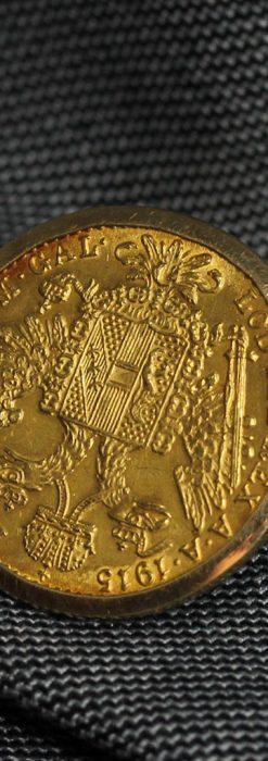 オーストリアの1915年ダカット金貨を使った金無垢カフス-A0216-3