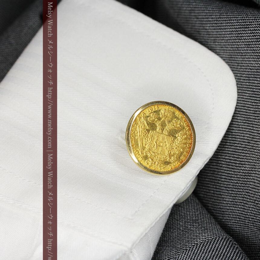 オーストリアの1915年ダカット金貨を使った金無垢カフス-A0216-4