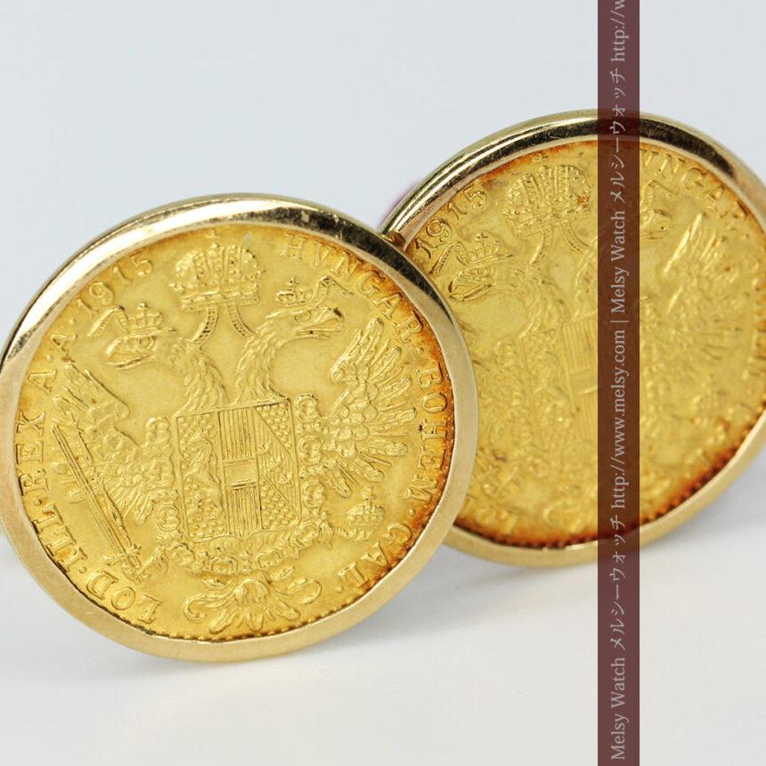 オーストリアの1915年ダカット金貨を使った金無垢カフス-A0216-6