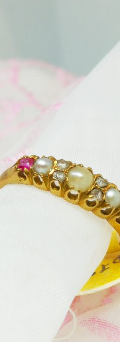 真珠とガーネットの金無垢指輪-A0219-2