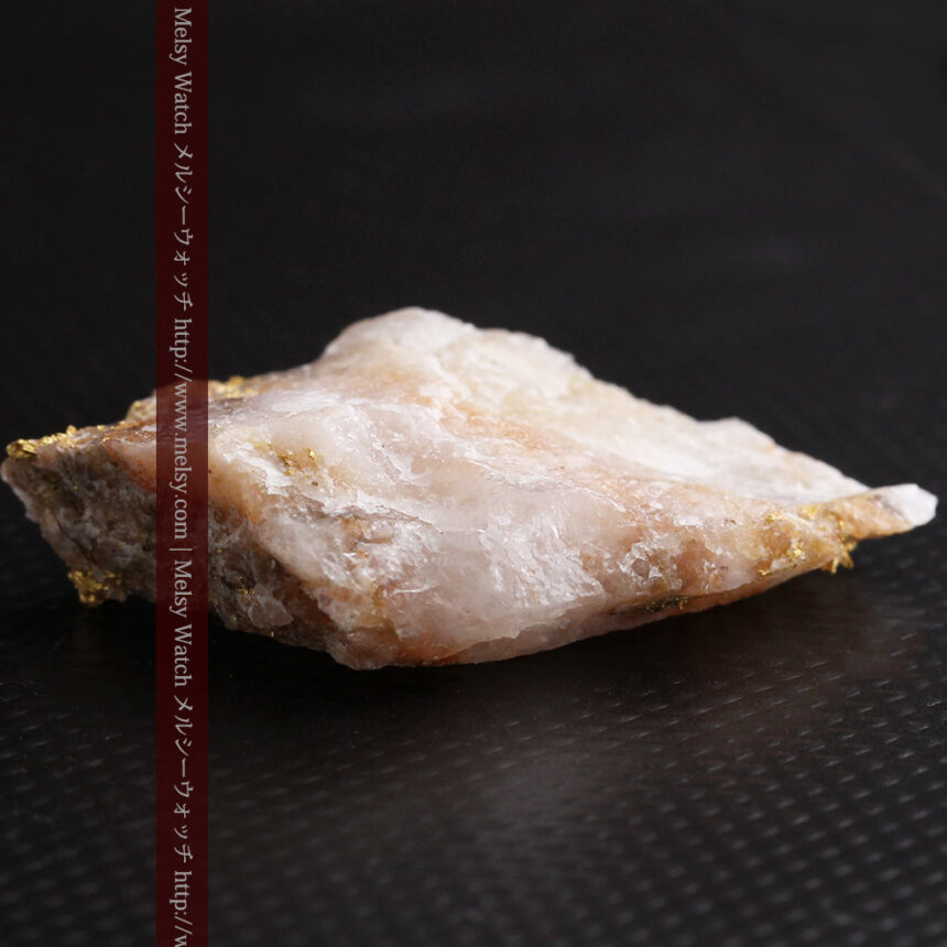 8gの石英付きの美しい自然金・オーストラリア産-A0267-12
