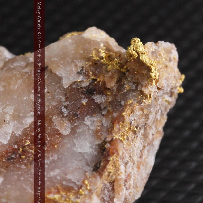 8gの石英付きの美しい自然金・オーストラリア産-A0267-13